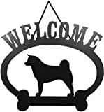 Welcome Sign - Akita
