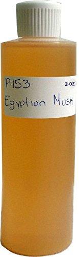 2 oz, Light Brown Egyptian Musk Body Oil Scented Fragrance