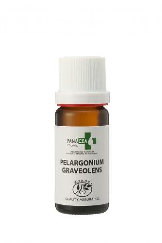 直面する協力疑いゼラニウム エジプト (Pelargonium graveolens) エッセンシャルオイル PANACEA PHARMA パナセア ファルマ