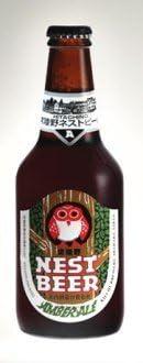 Japan beer 日本ビール 常陸野ネストビール アンバーエール 330ml/24本hn Amber Aleお届けまで14日ほどかかります
