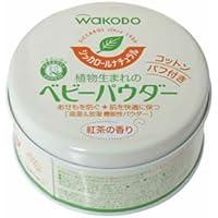 Wakodo Japan Shikka Roll Natural 120G Baby Skin Care Powder By Wakoudou