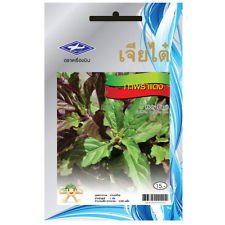 Red Holy Basil (2300 Seeds) Seeds - 1 Package From Chai Tai, - Seeds Basil Holy