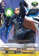 Cardfight   Vanguard TCG - Abyss Healer (BT04 053EN) - Eclipse of Illusionary Shadows by Cardfight   Vanguard TCG