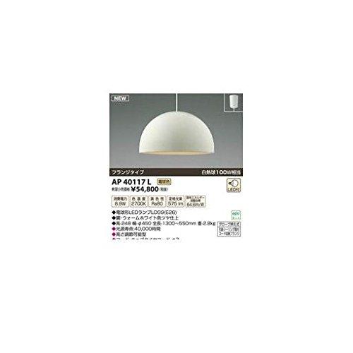 BS50243 LEDペンダント  B06XP2K3L6