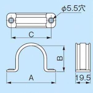 両サドル(VE管および保温材付ドレンパイプ用サドル) 適合サイズNDD-20 VES-28N