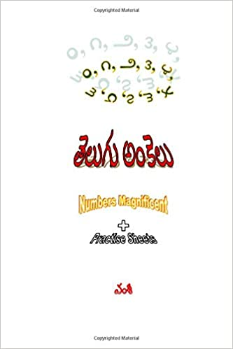 Amazon com: Know Your Telugu Numbers (Telugu Edition) (9781729700013