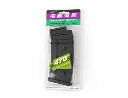 Wisha Cargador JG G36 Wind up 470 BBS: Amazon.es: Deportes y ...