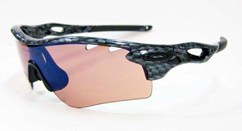Oakley (A)RadarlockPath - Oakley Types Sunglasses