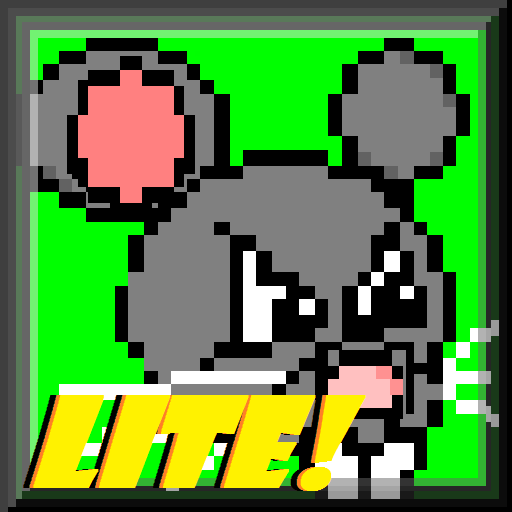 Dirty Rat Lite (The Poison Paradox)