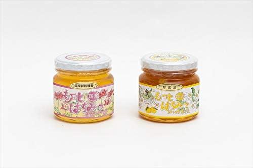 【国産純粋ハチミツ・養蜂園直送】れんげ蜂蜜300g 柚子蜂蜜漬 270g