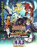 Digimon Adventure Movie - Demon Fight Back & Digimon Super Express (DVD)