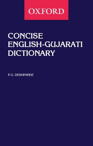 [D.O.W.N.L.O.A.D] Concise English-Gujarati Dictionary W.O.R.D