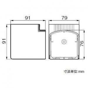 パナソニック 5個セット 《スッキリダクト Rシリーズ》 インターナルエルボ ホワイト DAR4375S_set