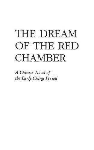 dream red chamber essay Answer to don quixote and the story of the stone (dream of the red chamber) are both stories that look at the way life.