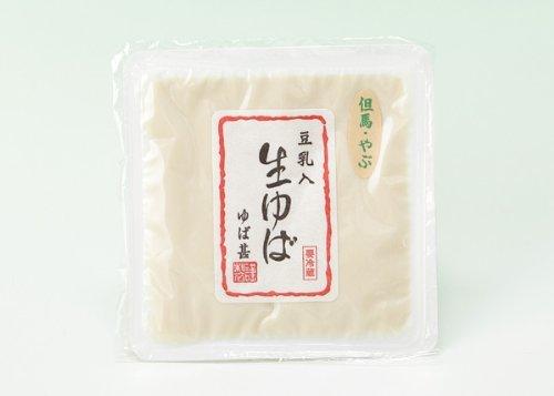 La leche de soja que contiene prima Yuba: Amazon.es: Alimentación y bebidas