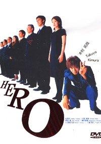 Hero Japanese Tv Drama Dvd Takuya Kimura Digipak Boxset English Sub NTSC All Region