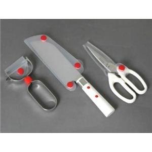 Kitchen childcare starter set of 3 points of DIG-103