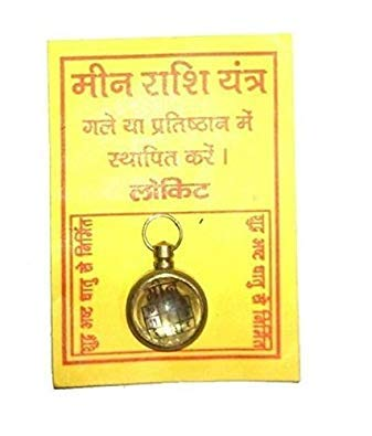 Buy Rudraksha Mart Non-Precious Metal Gold Plated Pisces or