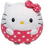 """Ty 14"""" GIANT Hello Kitty Beanie Ballz Plush"""