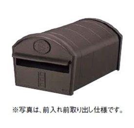 TOEX LIXIL エクスポスト アメリカンタイプ W-1型前入れ後取出し(ポストのみ) 【リクシル】 【郵便ポスト】 オータムブラウン B00GQVPM64 16243