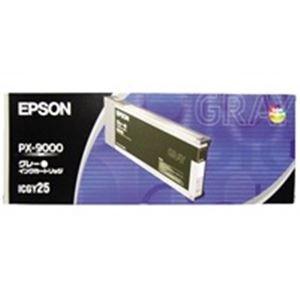 まとめ  EPSON エプソン インクカートリッジ 純正 【ICGY25】 グレー(灰) 【 × 2セット 】 [簡易パッケージ品] B078FZ42R3