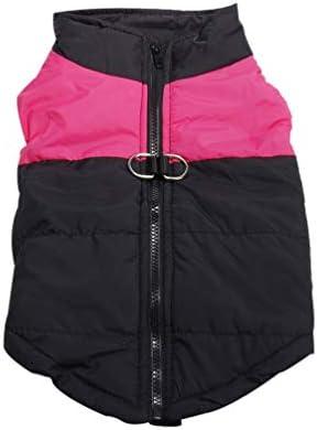 Bonni ペット綿服ベストベスト綿ジャケットクリップ暖かい屋外で冬柔らかいペット服子犬衣装