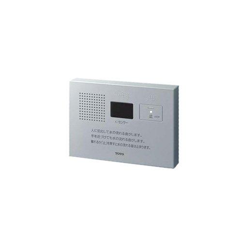 TOTO 音姫(トイレ用擬音装置) オート埋込タイプ(AC100V) YES412R  B00FJ3QDN6