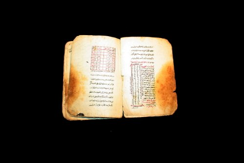 - Ruhani- Ottoman Turkish Arabic Manuscript ; Magical Charm Book Fragment