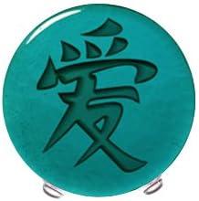 Emerald Colored Glass – Love – 5 Diameter