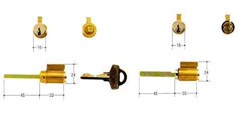 2個同一ALPHA 標準ピンシリンダー キー3本付属 新日軽 HK2 BOX2 鍵 交換 取替え アルファ ACY-40 B01I2GR3G2