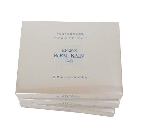 新世代乳酸菌 ベルムカイン ソフト (50包+5包) x 3個セット B00CDPXYC6