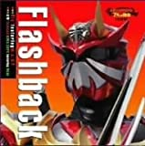 KAMEN RIDER HIBIKI(FEATURE FILM) THEME SONG by RIN' FEAT. M.C.A.T (2005-08-31)