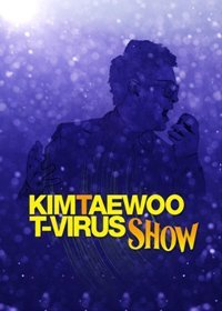 T-Virus Show Concert Year-end Purchase gift