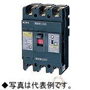 日東工業 漏電ブレーカ GE403NA 漏電ブレーカ 3P 3P 400A 400A FV 分散型電源システム用 単3中性線欠相保護付 漏電ブレーカ B07BV6Z4D2, ブリティッシュライフ:e1f1ef59 --- bistrobla.se
