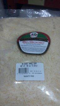 Belgioioso: Shredded Parmesan Cheese 5 Lb.