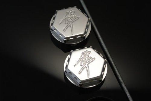 (Kanji Engraved Hex Swingarm Pivot Frame Cover Caps (Scale Cut) (Chrome) FITS: SUZUKI HAYABUSA 99-UP)
