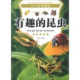 Childrens Encyclopedia Quest : Interesting Insects(Chinese Edition) ZHANG ZHE