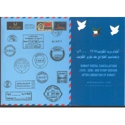 Kuwait Postal Cancellations (1915-2000) and Stamp Designs After Liberation of Kuwait