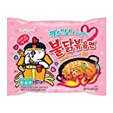 Samyang Carbo Buldak Nuclear Fire Fried Super Hot Spicy Noodle 5/pack