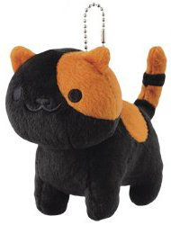 Banpresto Neko Atsume: Kitty Collector: Bandit Plush Doll Key Chain Vol.4