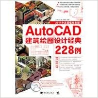 Auto CAD design classic architectural drawing -2011 228