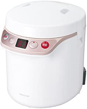 KOIZUMI Rice cooker 0.5 to 1.5 Go about 90 270m KSC-1511 W White