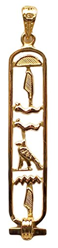 Discoveries Egyptian Imports - Personalized 18K Gold Cartouche - Open Style Pendant with Hieroglyphs - Made in Egypt - Size: Large