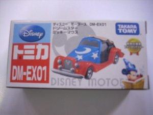 ドリームスター ミッキーマウス 特別仕様車 ファンタジアスター(ブルー×レッド) 「トミカ ディズニーモータース DM-EX01」 ディズニーストア限定