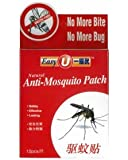 Easy U Anti-Mosquito Patch , Citronella Extract No Harmful Substances , 12 Patches
