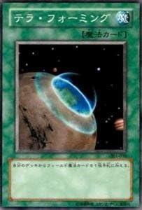cartas de Yu-Gi-Oh Terra formador 301-036N: Amazon.es: Juguetes y juegos