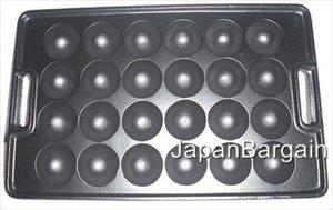 JapanBargain 1795 Takoyaki Pan, 24 Mold