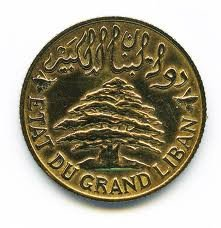 The 8 best lebanon coins
