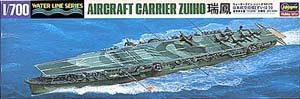 Hasegawa 1/700 Scale Aircraft Carrier Zuiho Model