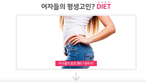 GLAM.D Slim Cut Double Diet 700mg X 45capsule (31.5g)/Import from Korea/for Weight Loss and Healthy Diet by GLAM.D (Image #2)